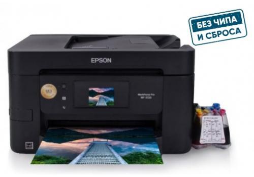 3) Cum să resetez imprimanta Epson XP-3100, ca să fie fără Cip?