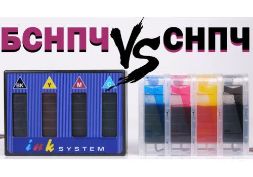 10) Care SACC de ales, tipuri de sisteme și diferențele lor?