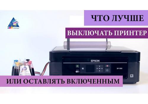 Cum e mai bine ,  de oprit imprimanta sau de  lăsat conectată ?