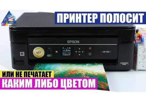 Imprimanta murdărește sau nu imprimă cu o culoare!
