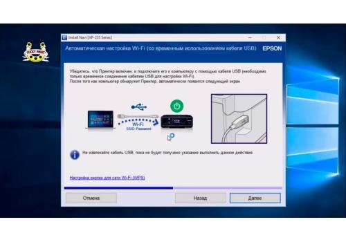Configurarea wi-fi pentru imprimantele fără display