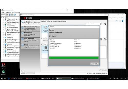 Instalarea driver Kyocera M2135dn Windows 7 -  fără disc