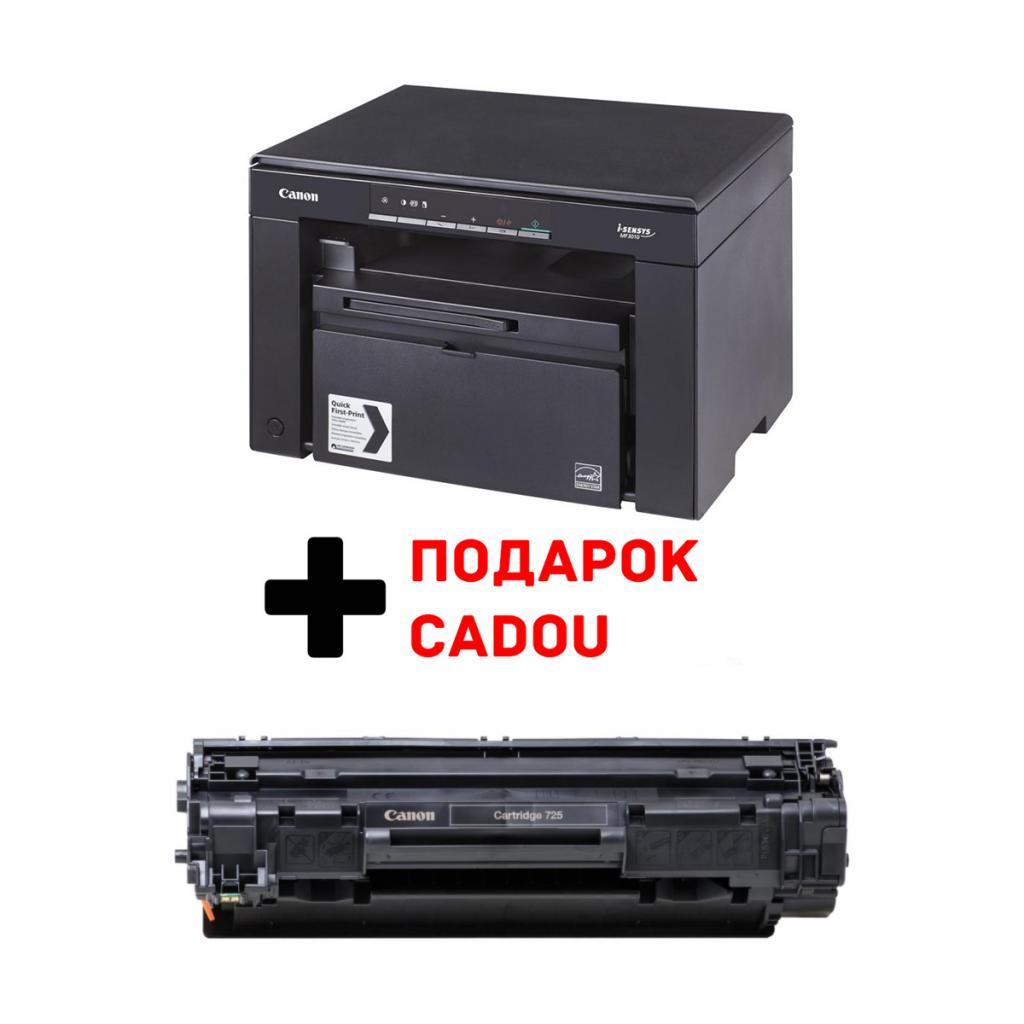 Multifuncţională Canon i-Sensys MF3010