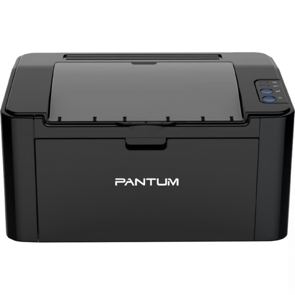 Imprimanta PANTUM P2500W